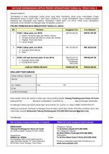 Brosur Sumbangan_Page_2