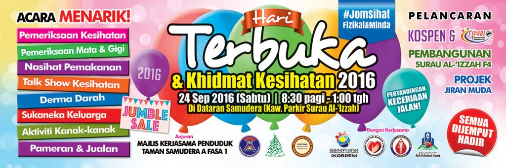 HT&KK2016web