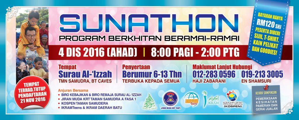 sunathon-2016