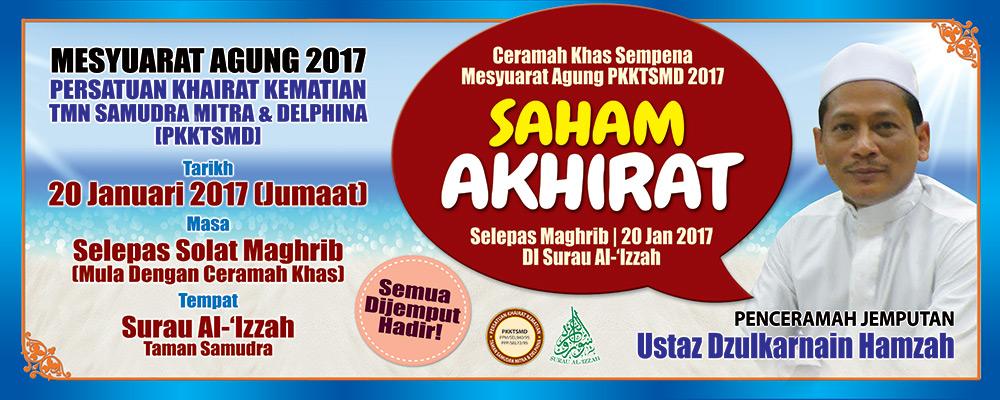 Banner-Saham-Akhirat